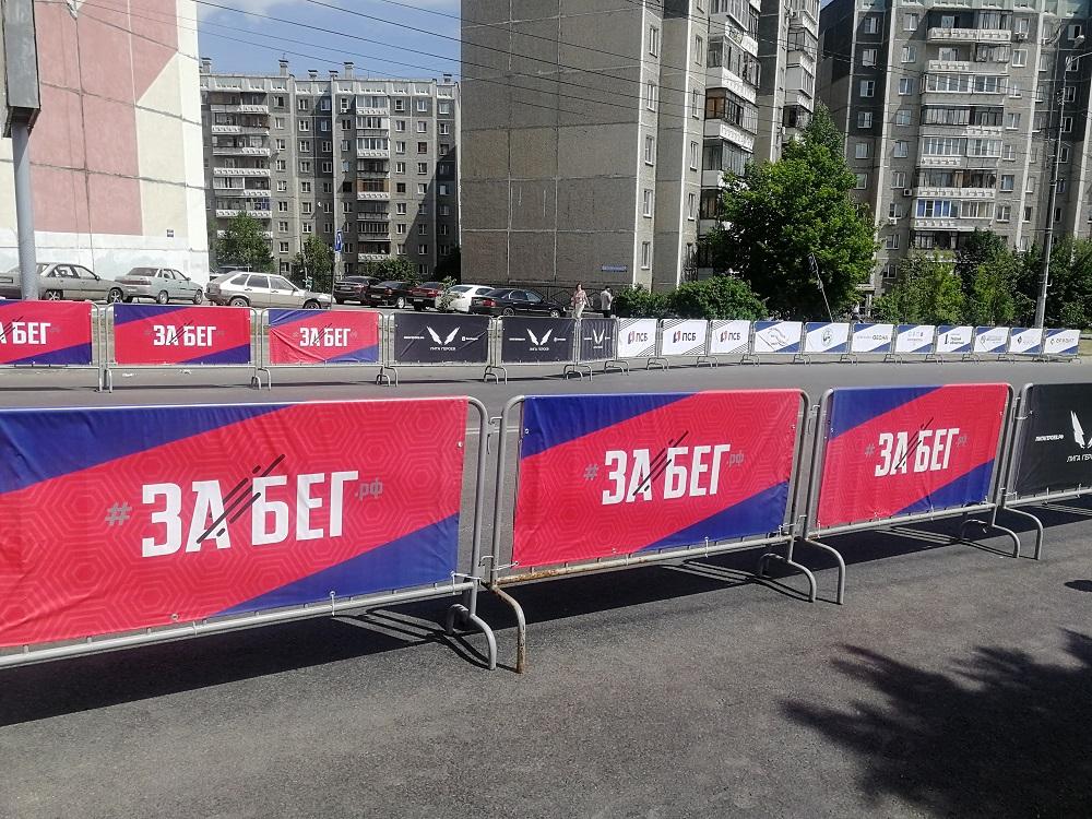 Печатьбаннеров для фан-барьеров